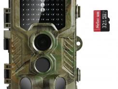 Choisir une Caméra de chasse Coolife